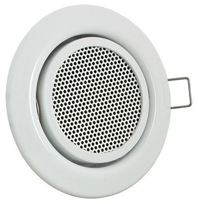 MOBOTIX MX-HALO-SP-EXT-PW SpeakerMount S1x, weiß