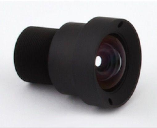 MOBOTIX MX-B041 Superweitwinkel-Objektiv B041, Brennweite: 4,1 mm