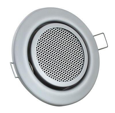 MOBOTIX MX-HALO-SP-EXT-CM SpeakerMount S1x, Chrom matt
